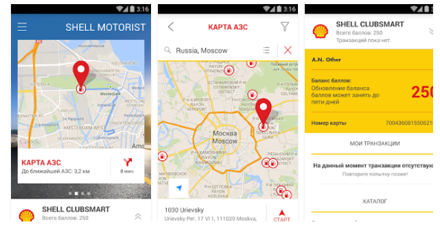 Приложение Shell на iOS