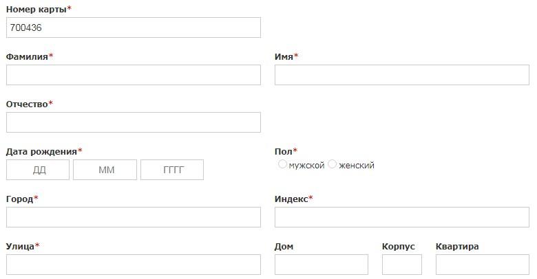 Анкета для регистрации